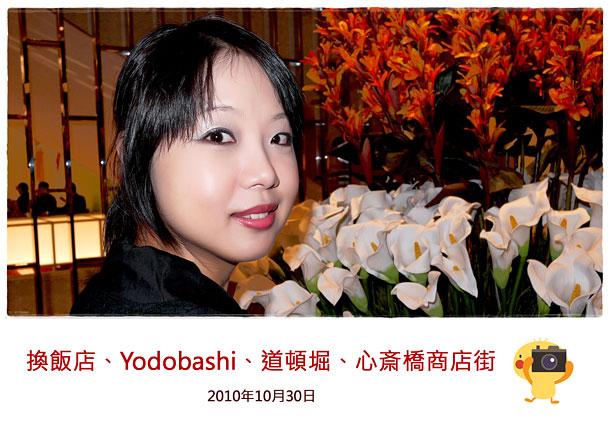 2010-10-30-01.jpg